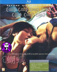 Butterfly Blu-ray (2005) (Region Free) (English Subtitled)