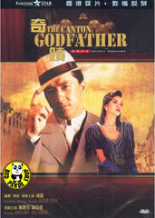 The Canton Godfather (1989) (Region 3 DVD) (English Subtitled) Digitally Remastered a.k.a. Miracles