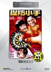 Carry On Pickpocket (1982) (Region Free DVD) (English Subtitled) (Legendary Collection)