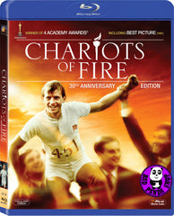 Chariots Of Fire Blu-Ray (1981) (Region Free) (Hong Kong Version)