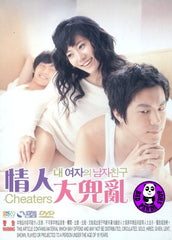 Cheaters (2006) (Region Free DVD) (English Subtitled) Korean movie