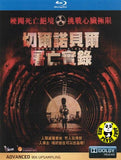 Chernobyl Diaries Blu-Ray (2012) (Region A) (Hong Kong Version)