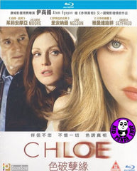 Chloe Blu-Ray (2009) (Region A) (Hong Kong Version)