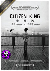 Citizen King (2008) (Region Free DVD) (English Subtitled)