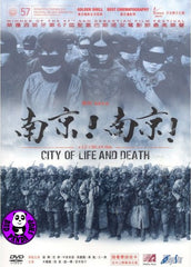 City Of Life And Death (2009) (Region 3 DVD) (English Subtitled)