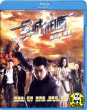 City Under Siege Blu-ray (2010) (Region A) (English Subtitled)