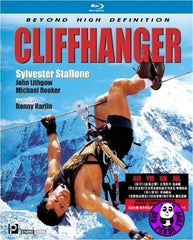 Cliffhanger Blu-Ray (1993) (Region A) (Hong Kong Version)