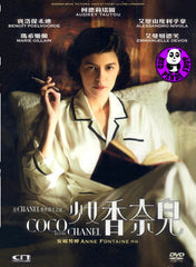 Coco Before Chanel (2009) (Region 3 DVD) (English Subtitled) French Movie a.k.a. Coco avant Chanel