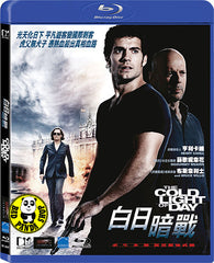 Cold Light Of Day Blu-Ray (2012) (Region A) (Hong Kong Version)