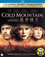 Cold Mountain Blu-Ray (2003) (Region A) (Hong Kong Version)