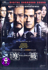 Cold War 寒戰 (2012) (Region 3 DVD) (English Subtitled)