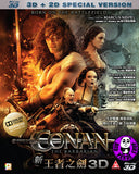 Conan - The Barbarian 2D + 3D Blu-Ray (2011) (Region Free) (Hong Kong Version)
