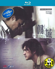 Confession Of Pain Blu-ray (2007) (Region Free) (English Subtitled)