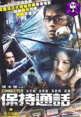 Connected (2008) (Region Free DVD) (English Subtitled)