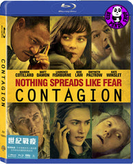 Contagion 世紀戰疫 Blu-Ray (2011) (Region A) (Hong Kong Version)