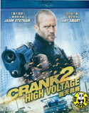 Crank 2 - High Voltage Blu-Ray (2009) (Region A) (Hong Kong Version)