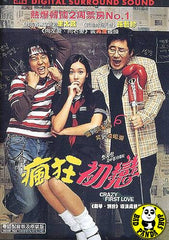Crazy First Love (2003) (Region 3 DVD) (English Subtitled) Korean movie