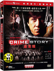 Crime Story 重案組 (1993) (Region 3 DVD) (English Subtitled) Digitally Remastered