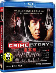 Crime Story 重案組 Blu-ray (1993) (Region A) (English Subtitled)