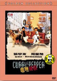 Curry & Pepper 咖喱辣椒 (1990) (Region Free DVD) (English Subtitled) Digitally Remastered
