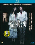 Curse Of The Deserted Blu-ray (2010) (Region Free) (English Subtitled)