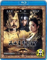 Curse Of The Golden Flower Blu-ray (2006) (Region A) (English Subtitled)