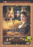 Curse Of The Golden Flower (2006) (Region 3 DVD) (English Subtitled)