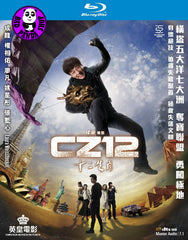 CZ12 十二生肖 Blu-ray (2012) (Region A) (English Subtitled) a.k.a. Chinese Zodiac