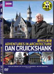 Dan Cruickshank's Adventure In Architecture DVD (BBC) (Region 3) (Hong Kong Version)