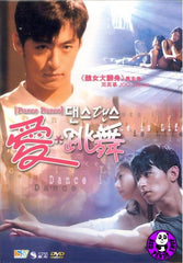 Dance Dance (1999) (Region Free DVD) (English Subtitled) Korean movie