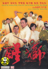 Dancing Lion (2007) (Region Free DVD) (English Subtitled)