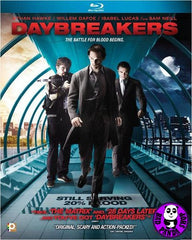 Daybreakers Blu-Ray (2009) (Region A) (Hong Kong Version)