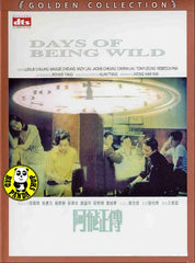 Days Of Being Wild 阿飛正傳 (1990) (Region Free DVD) (English Subtitled)