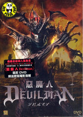 Devilman (2004) (Region 3 DVD) (English Subtitled) Japanese movie