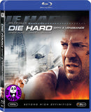 Die Hard With A Vengeance Blu-Ray (1995) (Region A) (Hong Kong Version) a.k.a. Die Hard 3
