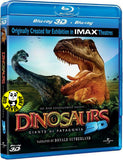 Dinosaurs: Giants Of Patagonia 2D + 3D Blu-Ray (Carl Samson) (Region Free) (Hong Kong Version)