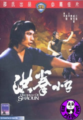 Disciples Of Shaolin (1975) (Region 3 DVD) (English Subtitled) (Shaw Brothers)