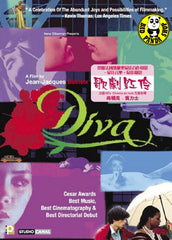 Diva (1981) (Region 3 DVD) (English Subtitled) French Movie