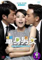 Don't Go Breaking My Heart DVD (2011) (Region 3 DVD) (English Subtitled)
