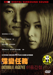 Double Agent (2003) (Region 3 DVD) (English Subtitled) Korean movie