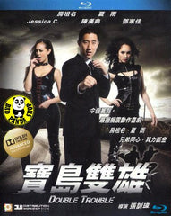 Double Trouble Blu-ray (2012) (Region A) (English Subtitled)