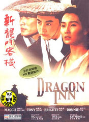 Dragon Inn 新龍門客棧 DVD (1992) (Region Free DVD) (English Subtitled) Digitally Remastered