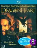 Dragonheart Blu-Ray (1996) (Region A) (Hong Kong Version)