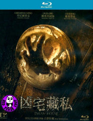 Dream House Blu-Ray (2011) (Region A) (Hong Kong Version)