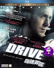Drive Blu-Ray (2011) (Region A) (Hong Kong Version)