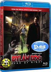 Dylan Dog: Dead Of Night Blu-Ray (2010) (Region A) (Hong Kong Version)