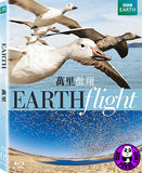 Earthflight Blu-Ray (BBC) (Region A) (Hong Kong Version)