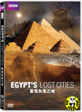 Egypt's Lost Cities 重現失落之城 DVD (BBC) (Region 3) (Hong Kong Version)