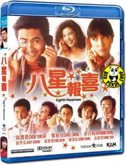 Eighth Happiness 八星報喜 Blu-ray (1988) (Region A) (English Subtitled)