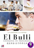 El Bulli Cooking in Progress Blu-Ray (Ingo Fliess) (Region A) (Hong Kong Version)